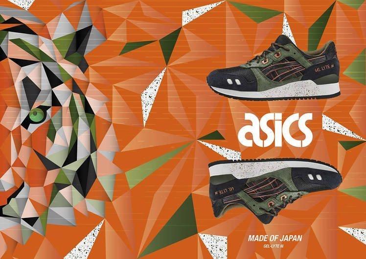 asics shoes history